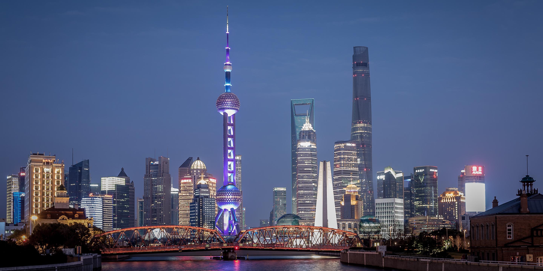 Experience Shanghai